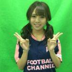 【磯佳奈江】いそちゃんFChan TV♯27収録に参加!サッカー仕事キタ━(゚∀゚)━!