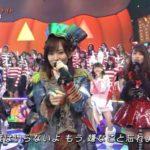 【山本彩】ハロウィン音楽祭・AKB48「ハロウィン・ナイト」キャプ画像。