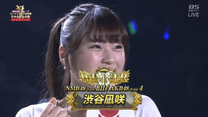 【渋谷凪咲】なぎちゃんNMB48からじゃんけんユニット入り!【ヤフーニュース】