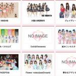 【NMB48】12/12 KawaiianTV SUPERLIVE2016に出演決定!