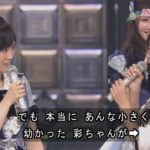 【NMB48】AKB48フェス延長線!AKB48SHOWキャプ画像。さやみるきーはやっぱええなw