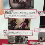 【武井紗良】TSUTAYA EBISUBASHI店、武井アイドル王への道、83試合全戦歴パネル作成www