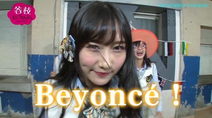 【谷川愛梨/上枝恵美加/矢倉楓子】谷枝イングリッシュ♯8。ふぅちゃん大暴走w「My name is Beyoncé!」www
