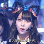 【NMB48】みるるんセンターで「僕はいない」を披露したハロウィン音楽祭キャプ。
