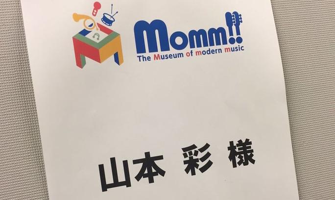 【山本彩】さや姉10月17日・10月24日の2週連続でMomm出演!ソロ初テレビOAはココか?