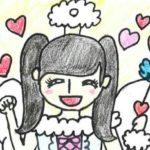 【村中有基】ゆきちゃんが書いたココナのイラストwwww