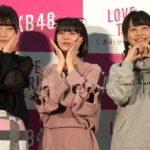 【NMB48】11/27フォトセッション現地レポ画像とメンバー投稿などまとめ。