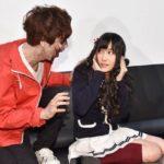 【矢倉楓子】ふぅちゃん、映画「ホラーの天使」舞台挨拶で腰抜かすwwwww
