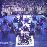 【NMB48】新曲「僕以外の誰か」踊り倒す!ベストアーティストキャプ