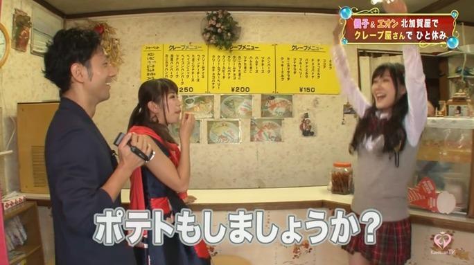 【矢倉楓子】お宝発掘!?キラキラダイヤ♯2キャプ。北加賀屋を街ブラ。食べてるふぅちゃんは幸せそうw