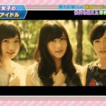 【NMB48】原宿女子の好きなアイドルランキングでなんか3位!なんかあざっす!