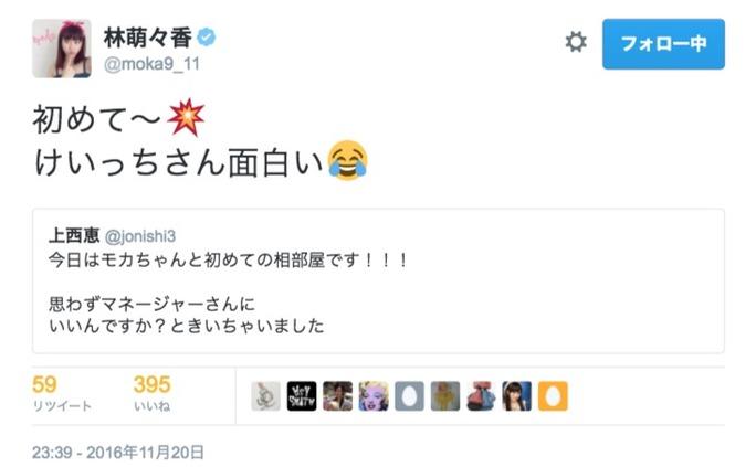 【NMB48】山本チームN(?)ホテルの相部屋の組み合わせに心配の声が上がるwwwwwww