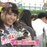 【NMB48】11/17NMBとまなぶくん一時限目。ネコさんがボルトより早いってホンマでっか!?