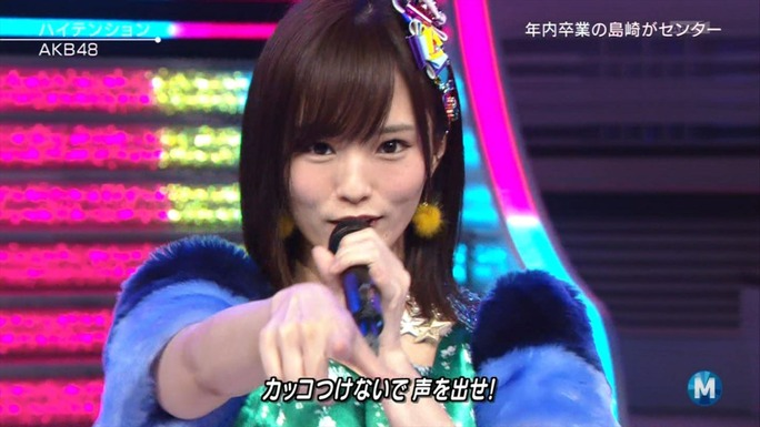 【山本彩】さや姉出演・ミュージックステーションキャプ画像。