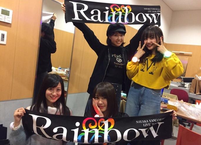 【山本彩】さや姉ツアーFINALは「太宰治を読んだか?」も披露!けいっち、なる、うーか、しゅうちゃんも参戦!