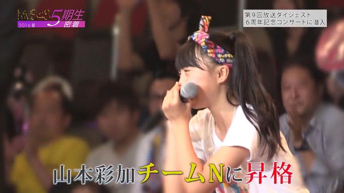 【NMB48】5期生密着♯9ダイジェスト。6周年舞台裏キタ━(゚∀゚)━!【動画有】