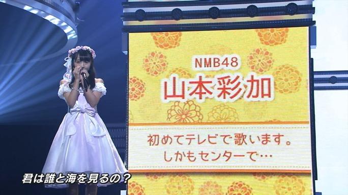 【NMB48】ベストヒット歌謡祭2016キャプ。みんな可愛かった!あーやんセンターで堂々のパフォーマンス!