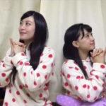 【上西恵/上西怜】けいっちれーちゃんの姉妹ダンス。可愛いにも程があるwwww