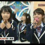 【NMB48】NMB48のやったんでぃチューズディ♯29広島焼き厳禁w