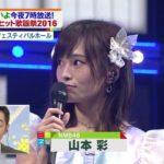 【NMB48】ベストヒット歌謡祭2016NMB48のセンターは山本彩加!がんばれ!