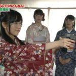 【NMB48】11/24NMBとまなぶくん・何やらしてくれとんねん!キャプ。矢倉-ヒットマン-楓子wwwww
