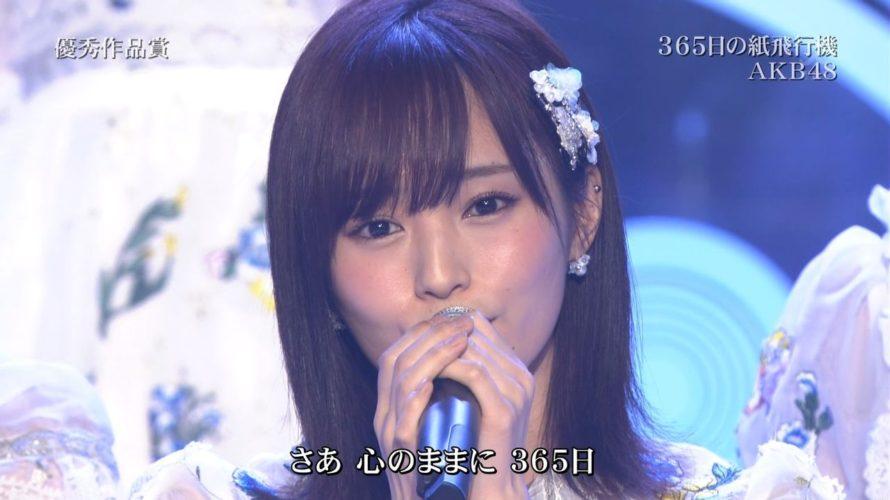 【山本彩】NMB48からさや姉出演、日本レコード大賞キャプ。長時間お疲れしたw