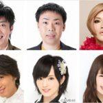 【山本彩/渋谷凪咲】さや姉となぎさが新年1/2放送「突撃!金言SHOW」に出演!