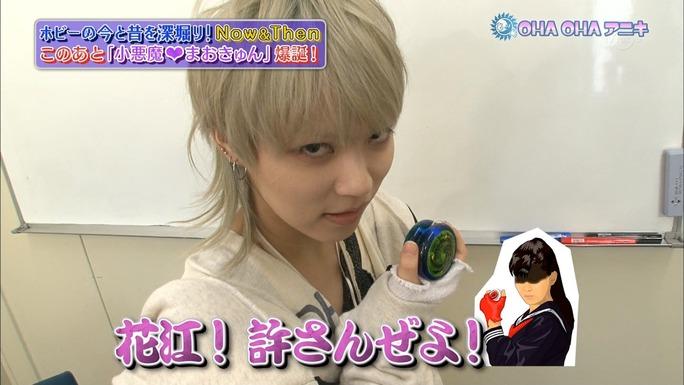 【三田麻央/木下百花】12/8OHAOHAアニキキャプ画像。関西で放送してもええんやで。