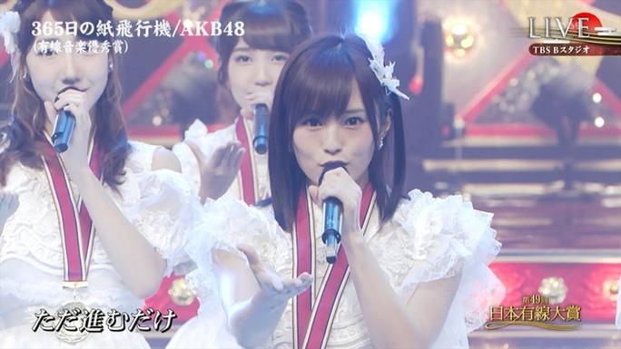 【山本彩】AKB48「365日の紙飛行機」キャプ画像。歌い方のスケールが大きくなったようなきがする。