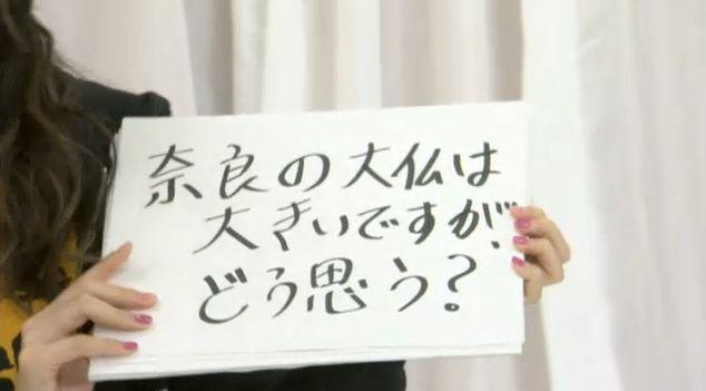 【NMB48】絶対脱獄不可能「ウノプリズン」問題.奈良の大仏は大きいですが、どう思う?←www