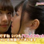 【渋谷凪咲】AKB48SHOW!なぎさ・てんとうむChu!出演部分キャプ。