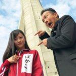 【NMB48】上西恵マカオタワーバンジーは22日の『NMBとまなぶくんSP』~聖アスリート学園が参戦!超ばかこ&超ダサ子決定戦年末スペシャル!~でOA。
