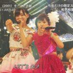 【NMB48】FNS歌謡祭「11組116名!アイドル大集結コラボメドレー!」キャプ