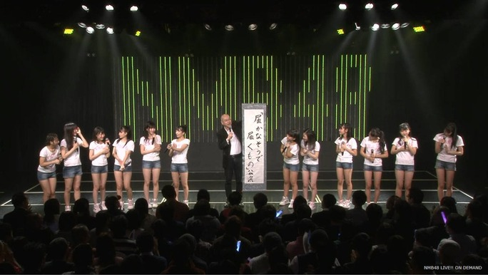 【NMB48】研究生公演名は「届かなそうで届くもの」公演に大決定!