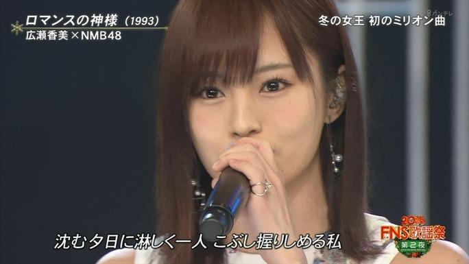 【NMB48】FNS歌謡祭「広瀬香美×NMB48」ロマンスの神様キャプ画像。声出てたねーw
