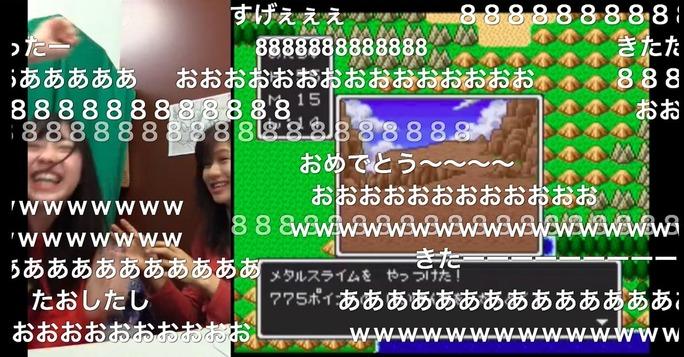 【石塚朱莉】ドラクエ実況、只今遂に竜王戦!メタルスライム出現時のあんちゅと実況の盛り上がりヤバイwwww