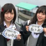 【NMB48】YNN 1月配信スケジュール。1/6に各チーム忘年会のアーカイブがキタ!