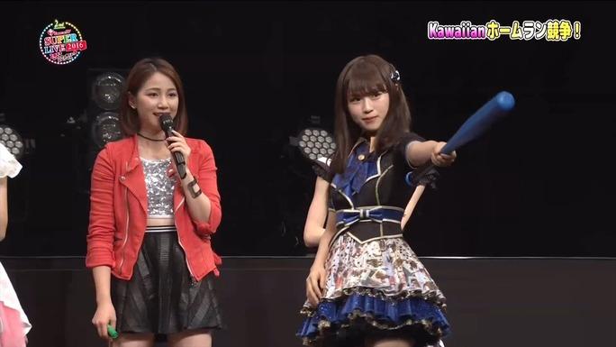 【NMB48】KawaiianTV SUPER LIVE 2016 ホームラン競争キャプ。