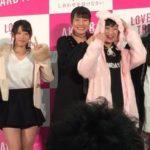 【NMB48】12/17握手会フォトセッション現地レポ画像や動画など。
