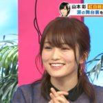【山本彩】さや姉出演バイキング「紅白ニュース」キャプ。よっさんに坂上さんも驚くw