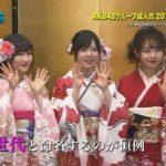 【NMB48】JAPAN COUNTDOWN<TOPICS>AKB48G成人式ニュースキャプ画像。