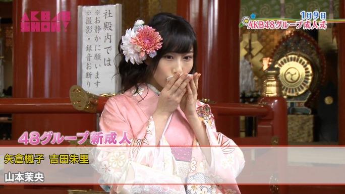 【NMB48】AKB48SHOW!紅白年越し・成人式キャプ画像。