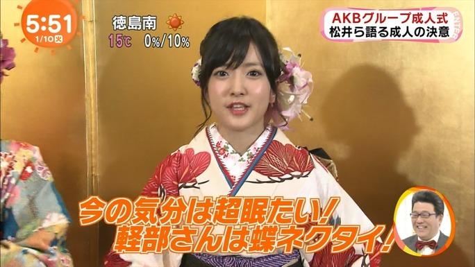 【NMB48】朝の情報番組・成人式ニュース。りりぽんめまざしでラップかますw