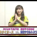 【薮下柊】スポナビライブ・しゅうの選ぶ「阪神タイガース ベストシーン」 が無料配信中。