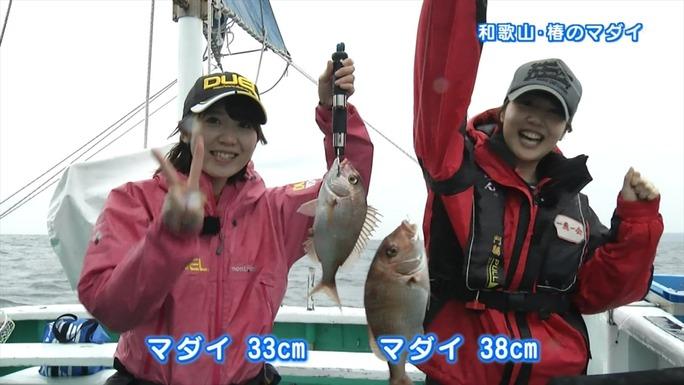 【門脇佳奈子】鯛釣りロケで釣りまくりwかなきち絶好調!そして気になる涼宮さんのりりぽんっぽさww