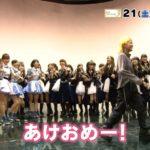 【NMB48】AKB48SHOW!紅白歌合戦密着SPキャプ画像。「百花ちゃん」呼びがなんかww