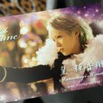 【NMB48】「僕以外の誰か」発売記念スペシャルイベント・「皇輝音翔名刺お渡し会 」現地レポなど。
