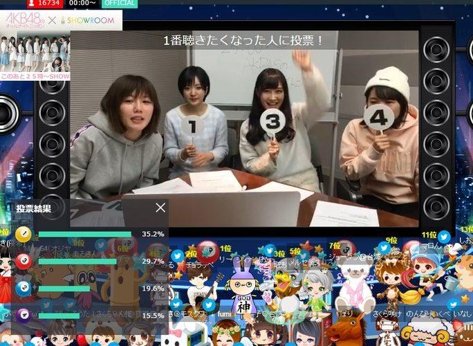 【須藤凛々花/矢倉楓子】AKB48のオールナイトニッポン超直前SPキャプ画像。