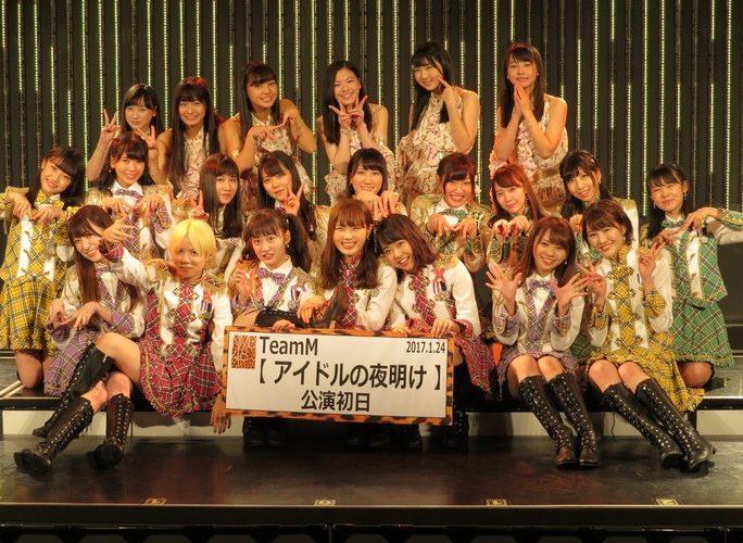 【NMB48】チームM「アイドルの夜明け」公演、金子支配人ぐぐたす画像まとめ。