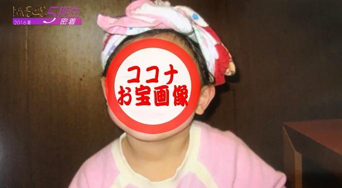 【NMB48】5期生密着♯14ダイジェスト!ココナ一人ロケ、「太陽が坂道を登る頃」レッスン!